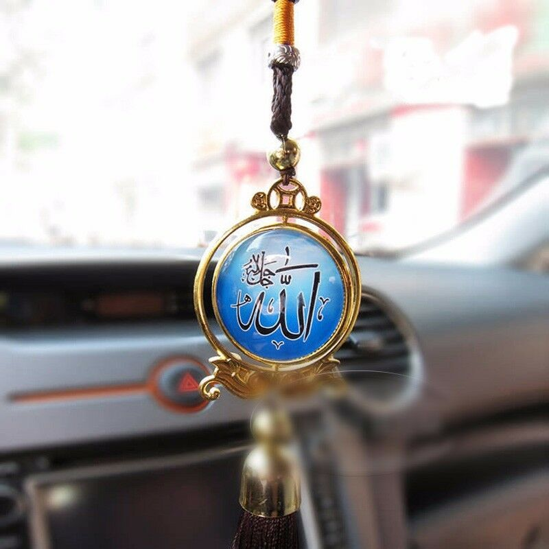 islamic car hanging ornament car rear view mirror pendant car decor accessories ebay. Black Bedroom Furniture Sets. Home Design Ideas
