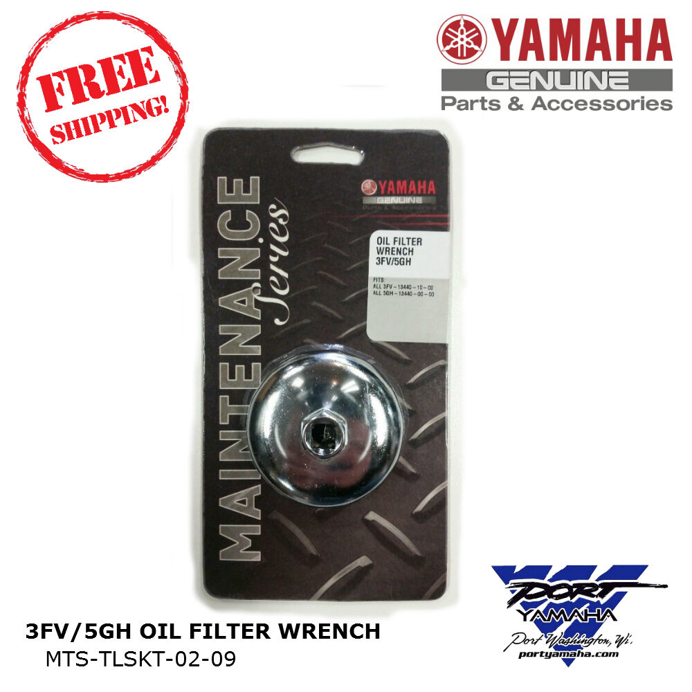 Yamaha Grizzly  Oil Filter Wrench