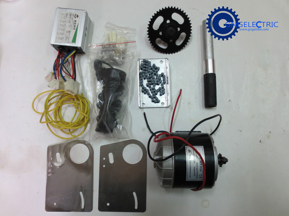 36v 250w electric motorized a bike 6 or 8 rim size for Bicycle electric motor kits