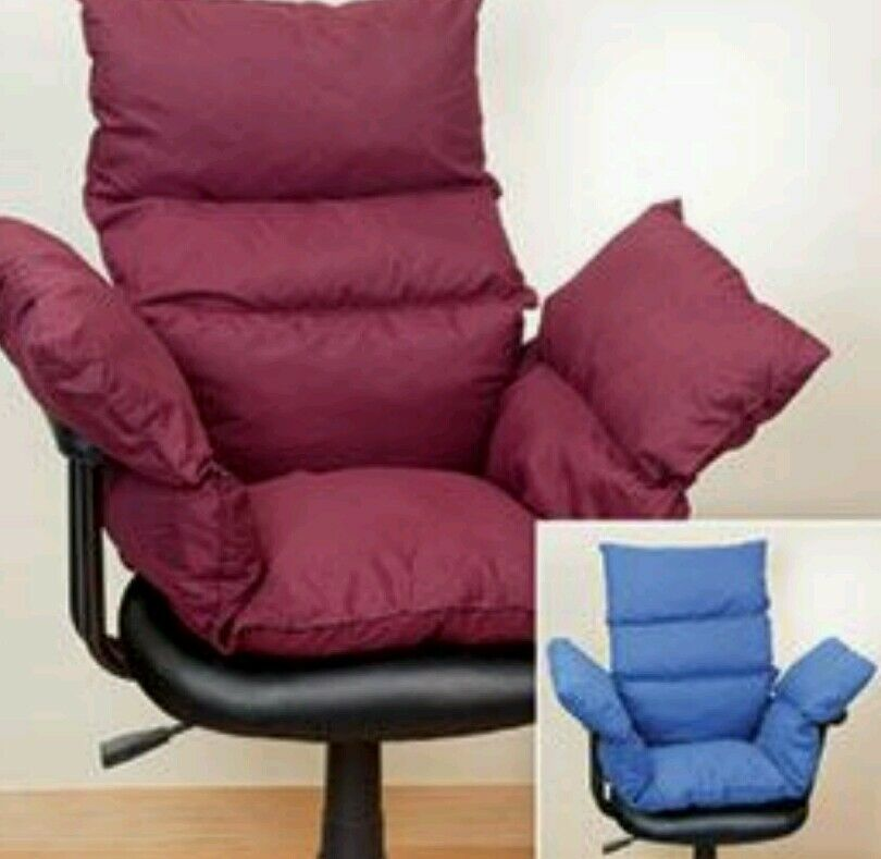 Chair Cushion Office Home BLUE Comfy Extra Padded Free