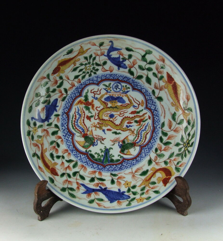 Chinese Porcelain Plates : Chinese antique five colored porcelain plate w dragon