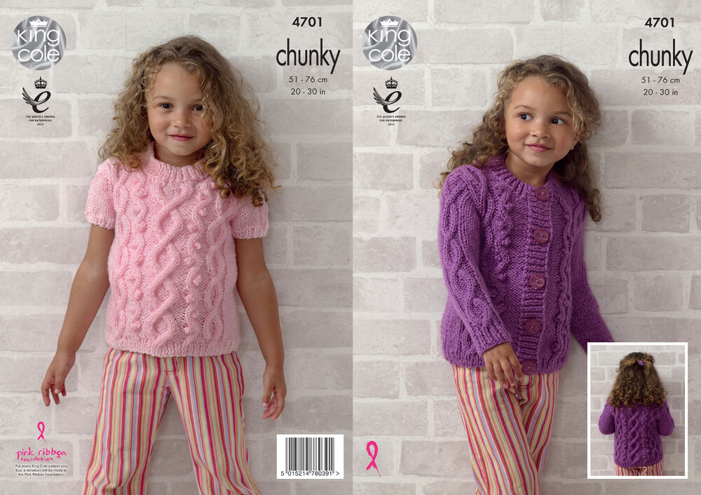 King Cole Girls Chunky Knitting Pattern Cable Knit Round ...
