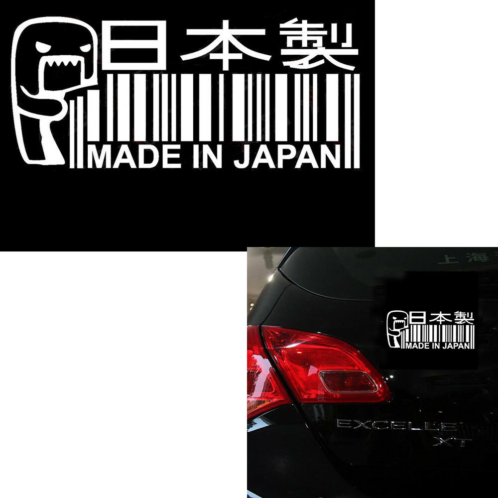 1pc white funny car window made in japan sticker bumper Getting stickers off glass