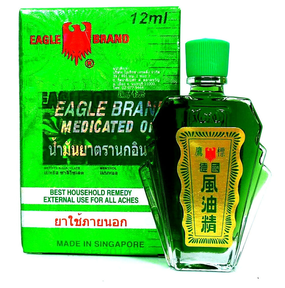 eagle brand medicated oil menthol methyl salicylate bruise