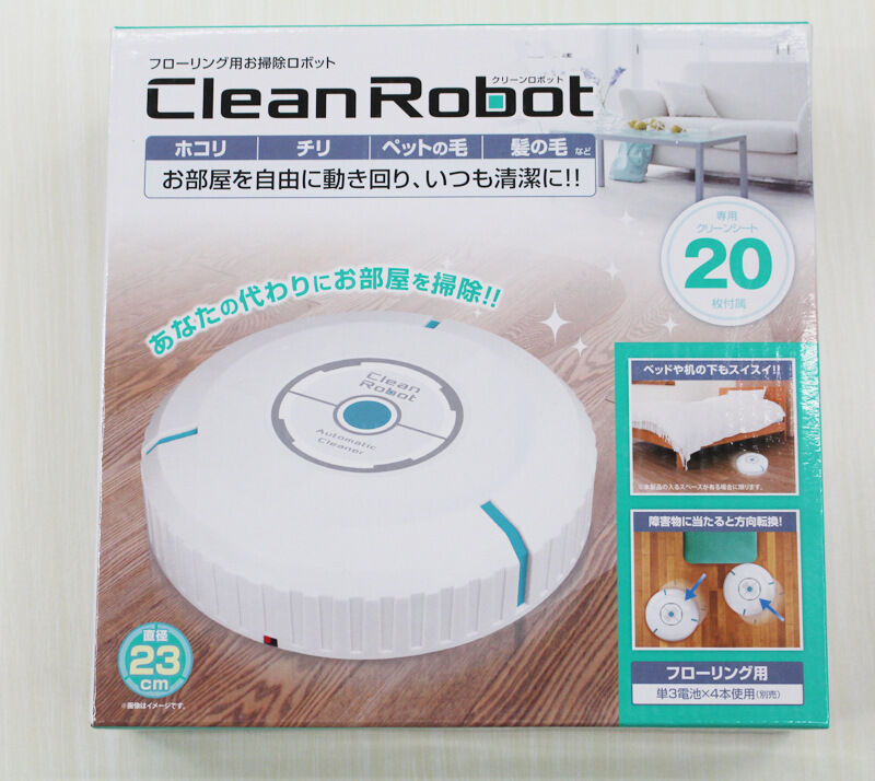 Home Robo Cleaning Carpets Mop Intelligent Automatic