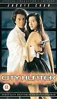City Hunter (DVD, 2001)