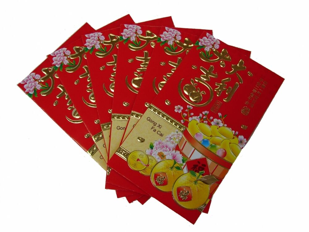 big chinese money red envelopes with coin pictures for new year