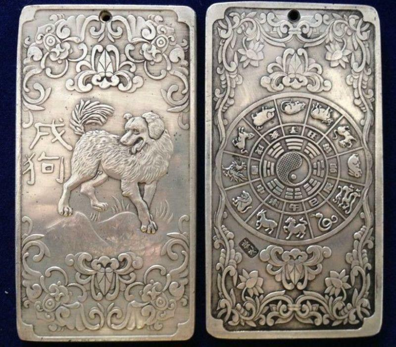 Old Chinese Zodiac Dog Tibet Silver Bullion Thanka Amulet