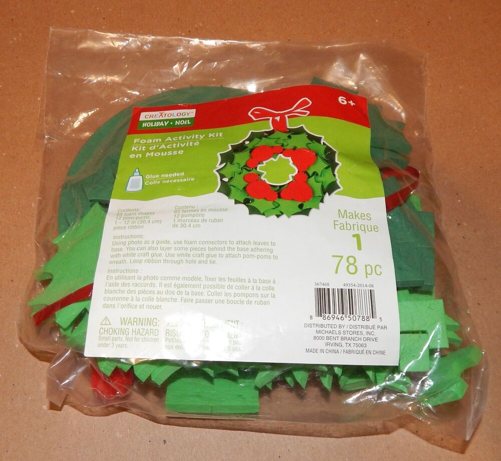 Christmas craft foam shapes creatology activity kit makes for Crafts that sell on ebay