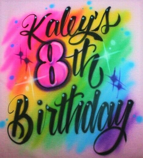 Airbrushed Girls Happy Birthday Party T SHIRT Personalized