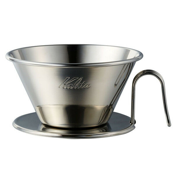 Kalita Wds 185 Stainless Dripper 05097 Made In Tsubame Japan