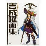 Art of Yoh Yoshinari Illustrations Book Evangelion Little Witch Academia EMS/DHL