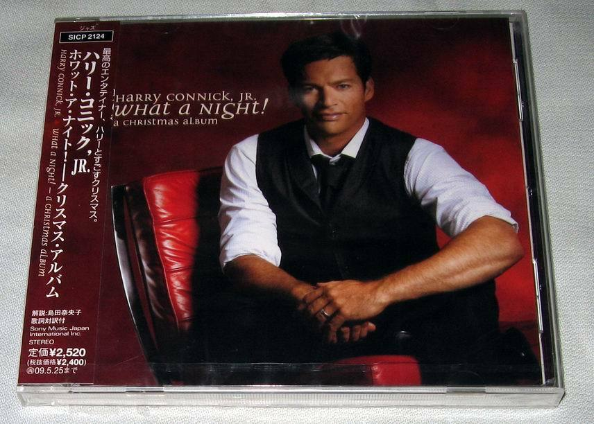 harry connick jr what a night a christmas album japan cd 2008 new 4547366042474 ebay