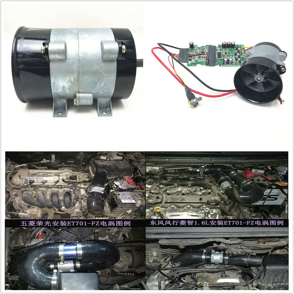 Details About 35000rpm Electric Car Supercharger Turbo Air Boost Fan With Esc Tuning Custom