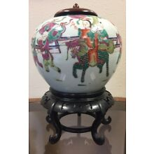 "Antique Chinese 8.5"" Famille Ginger Jar"