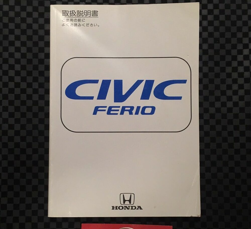 EK Honda Civic Ferio JDM Owners Manual Rare Access EK2 EK3 EK4 96-00 97 98  99 RS | eBay