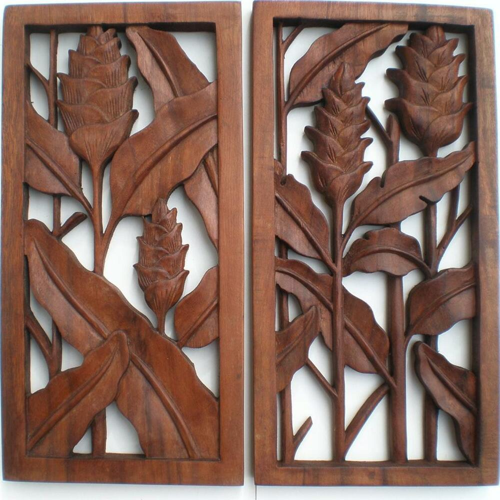 Details about HELICONIA SET 2 GINGER FLOWER WOOD CARVED WALL ART HANGING  CARVING BALI BALINESE