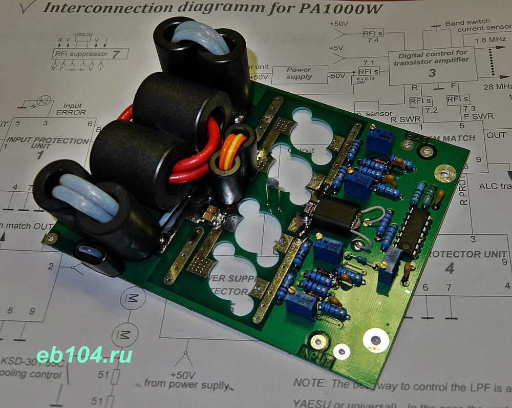 hf power amplifier 1000w mosfet vrf2933 sd2933 sd2943 1kw without transistors ebay. Black Bedroom Furniture Sets. Home Design Ideas