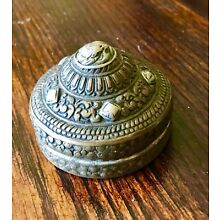 Antique Islamic Brass and Silver Lime Box