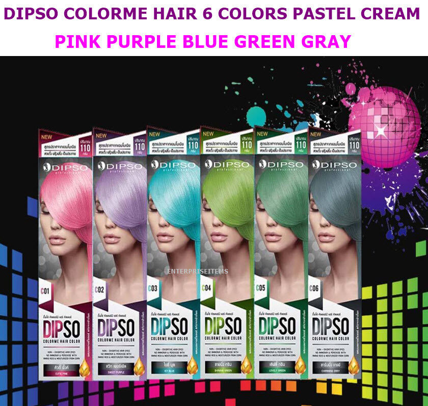 Dipso 6 Pastels Color Hair Dye Cream Pink Blue Green Purple Gray