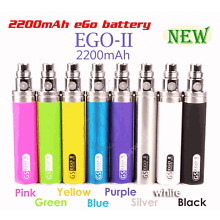 100% AUTHENTIC GS-Ego2 II 2200mAh Battery **FREE SHIPPING**