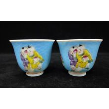 A Pair of Rare Old Chinese Porcelain Tea Cups