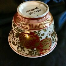ANTIQUE JAPANESE HAND PAINTED BOWL HAND PAINTED DRAGON INSIDE GOLD DECOR. AS-IS