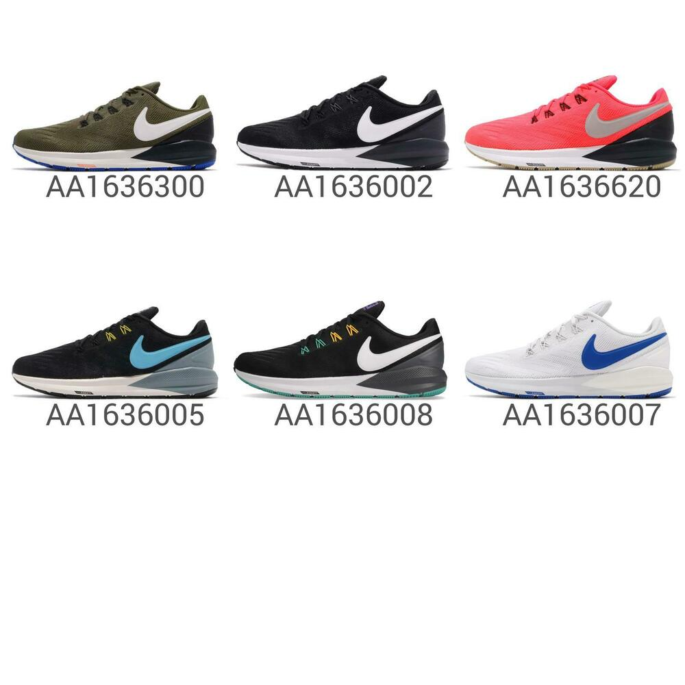 timeless design f9dfe c9a88 Nike Air Zoom Structure 22 Men Running Shoes Sneakers Trainers Pick 1   eBay
