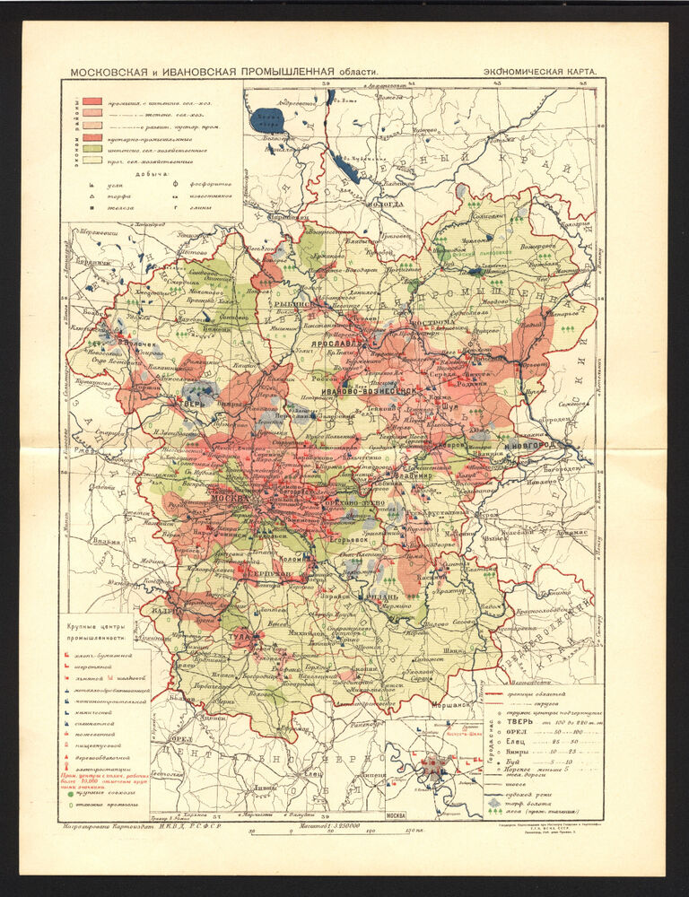1930 Map Of Moscow Ivanovo Industrial Regions Russia Ggk Vsnh Ussr
