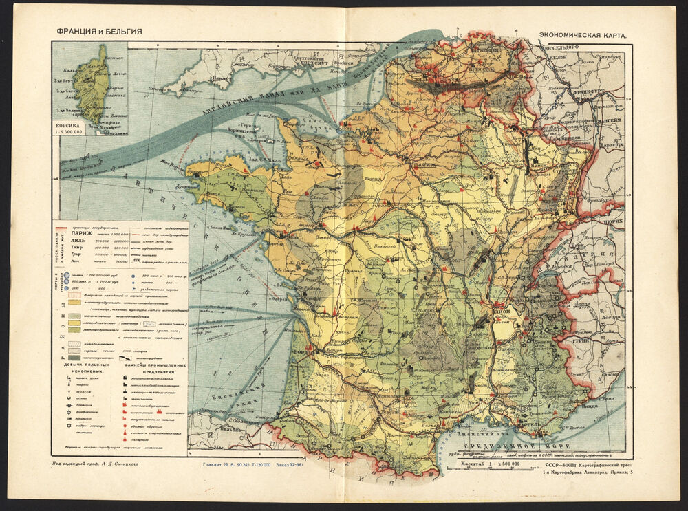 1930 Map Of France And Belgium Europe By Ggk Vsnh Ussr Soviet Rare