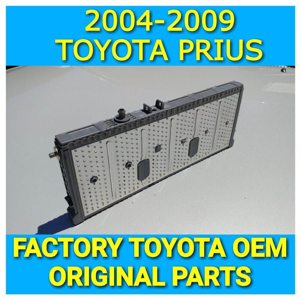 Toyota Prius Battery Cell: TOYOTA PRIUS HYBRID BATTERY CELL NIMH MODULE 2004 2005
