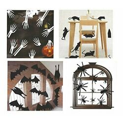 Halloween Decor Silhouettes - Mice, Bats, Spiders, and Skeletons