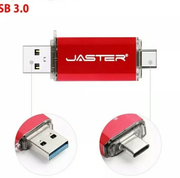 Chiavetta USB 3.0 Otg 2in1 Type C 32-64 GB pendrive per smartphone android e pc