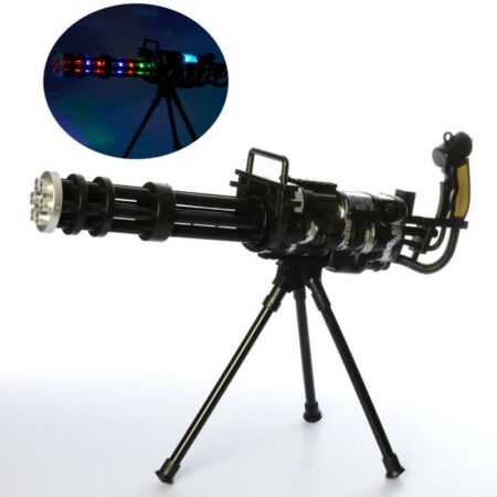 img-Kids Army Toy Gatling Gun With Tripod - Lights & Sound
