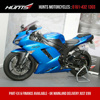2009 '58 Kawasaki ZX-6R. Only 9,245 Miles. Tail Tidy, Tinted Screen. £4,295
