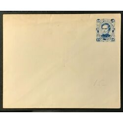 Kyпить ARGENTINA 1920's 15c stamp (Unlisted) on Cover Mint NH  Fine (book 5) на еВаy.соm