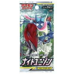 Pokemon Night Unison SM9a Booster Pack (x1) Sun & Moon Japanese Card Pack