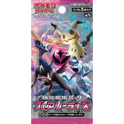 1X Pokemon Japanese Fairy Rise Booster Pack Card Game Sun & Moon Pack Box