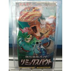 1X Pokemon Japanese Remix Bout Booster Pack Card Game Sun & Moon Pack USA sm11a