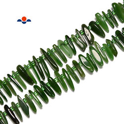 Kyпить Natural Canadian Jade Slice Pebble Nugget Points Beads Approx 10-20mm 15.5'' Str на еВаy.соm