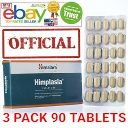 Himplasia Himalaya 3 Pack 90 tablets OFFICIAL USA Herbal Helps Enlarged Prostate