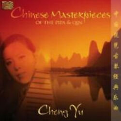 Chinese Masterpieces of the Pipa & Qin by Yu, Cheng