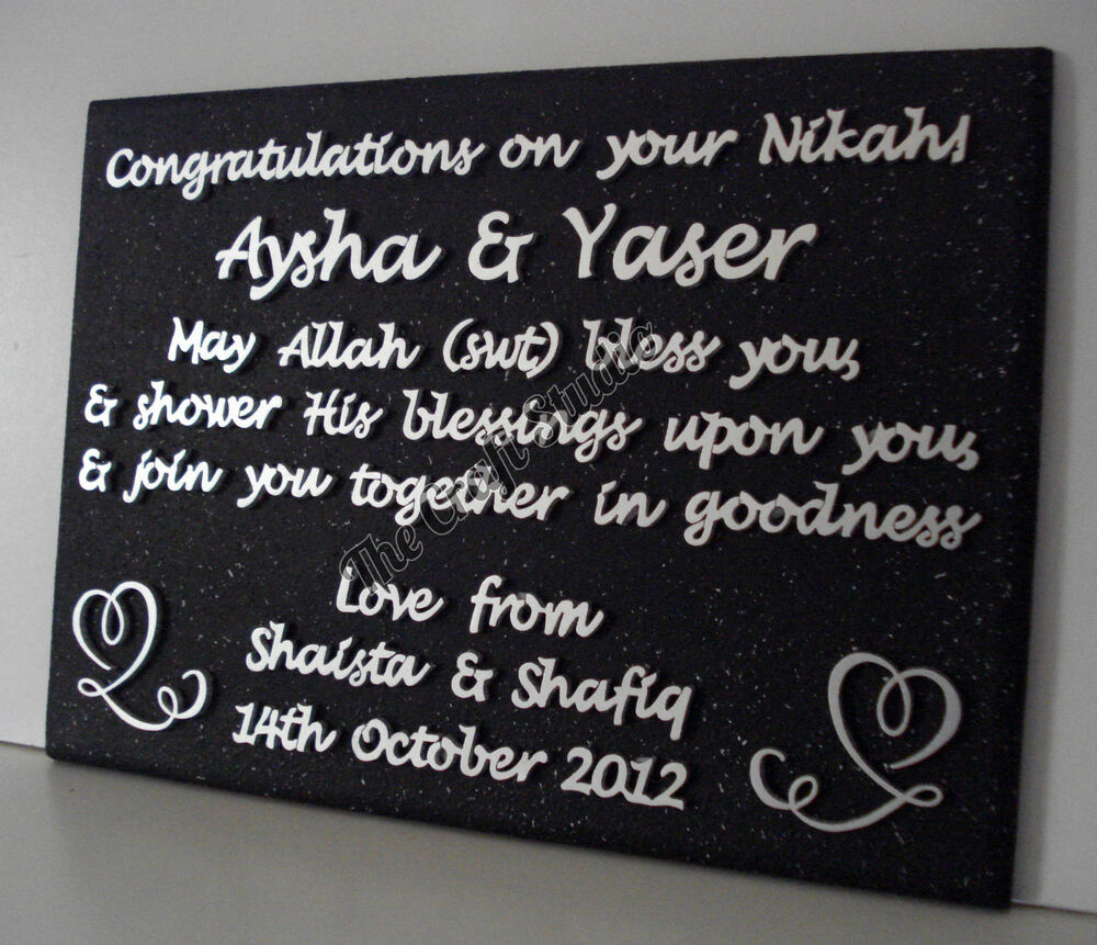 Muslim Wedding Gift: PERSONALISED ISLAMIC WEDDING NIKAH GIFT MUSLIM HANDMADE