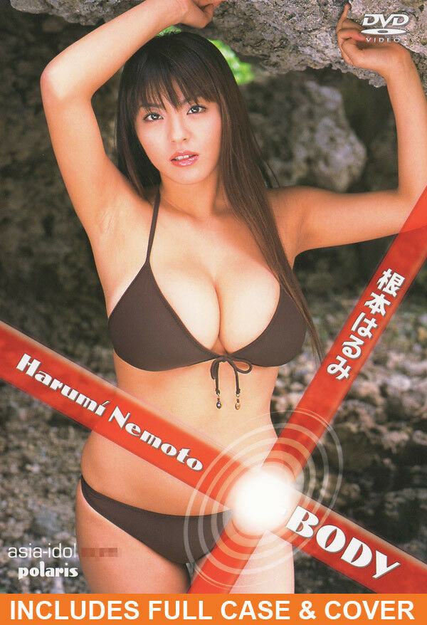 Busty Japan Dvd