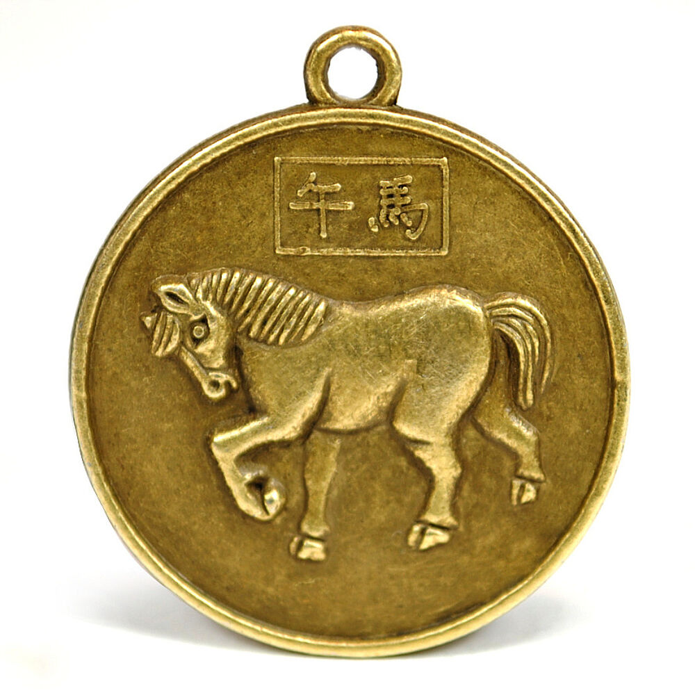 Year Of The Horse Good Luck Charm 1 Quot Chinese Zodiac High