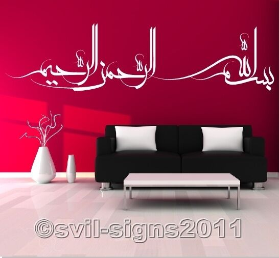 islamic wall sticker muslim art islamic calligraphy bismillah kit39 ebay. Black Bedroom Furniture Sets. Home Design Ideas