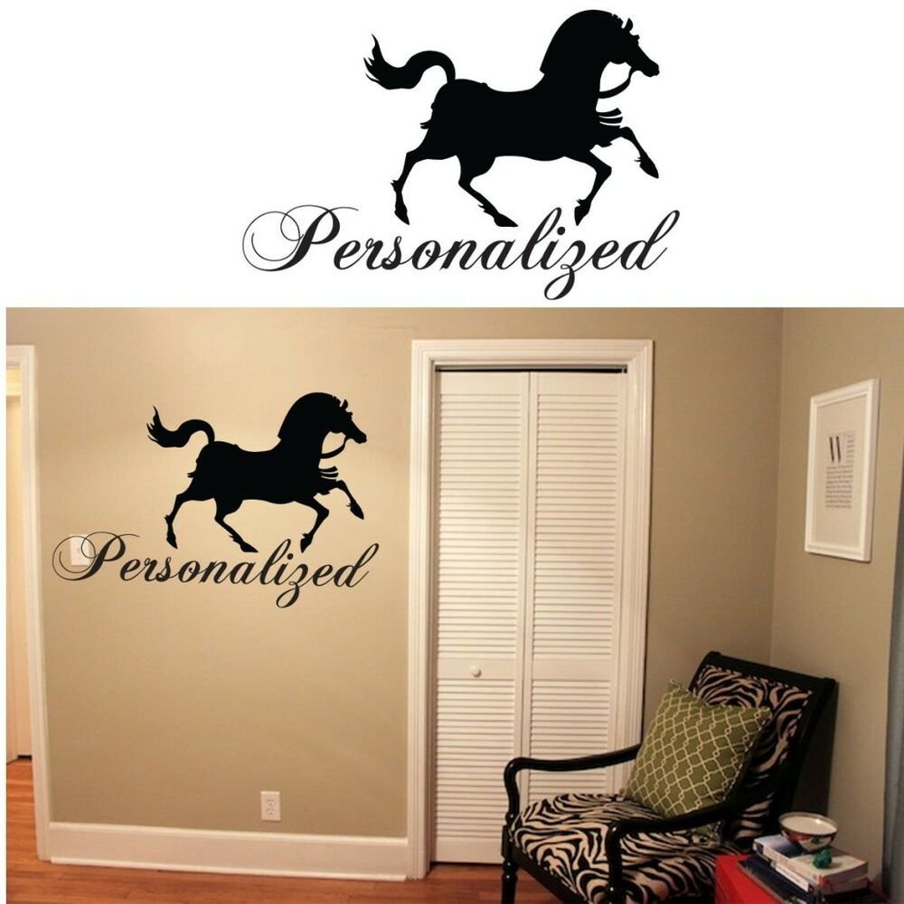Personalized Wall Art Decor: Arabian Horse Wall Decor, Personalized Arabian Horse Mural