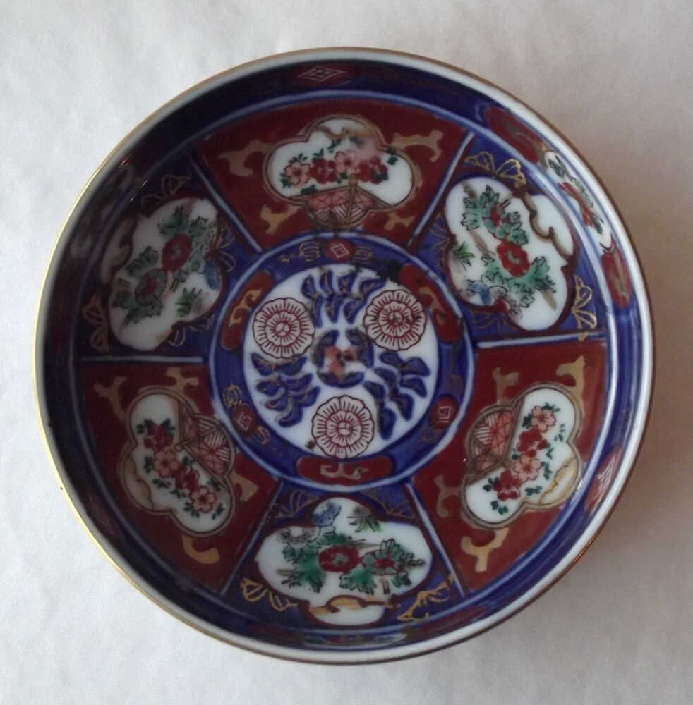 Antique Japanese Hand Painted Plate