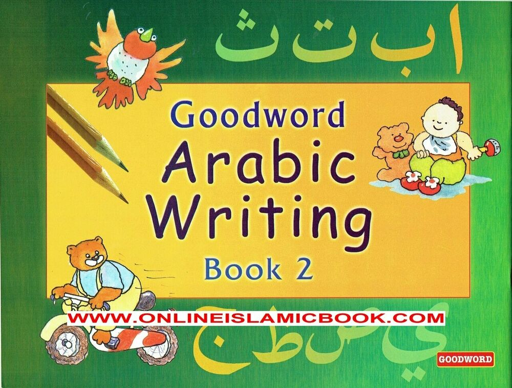 Goodword arabic writing book 3 ebay Calligraphy books free