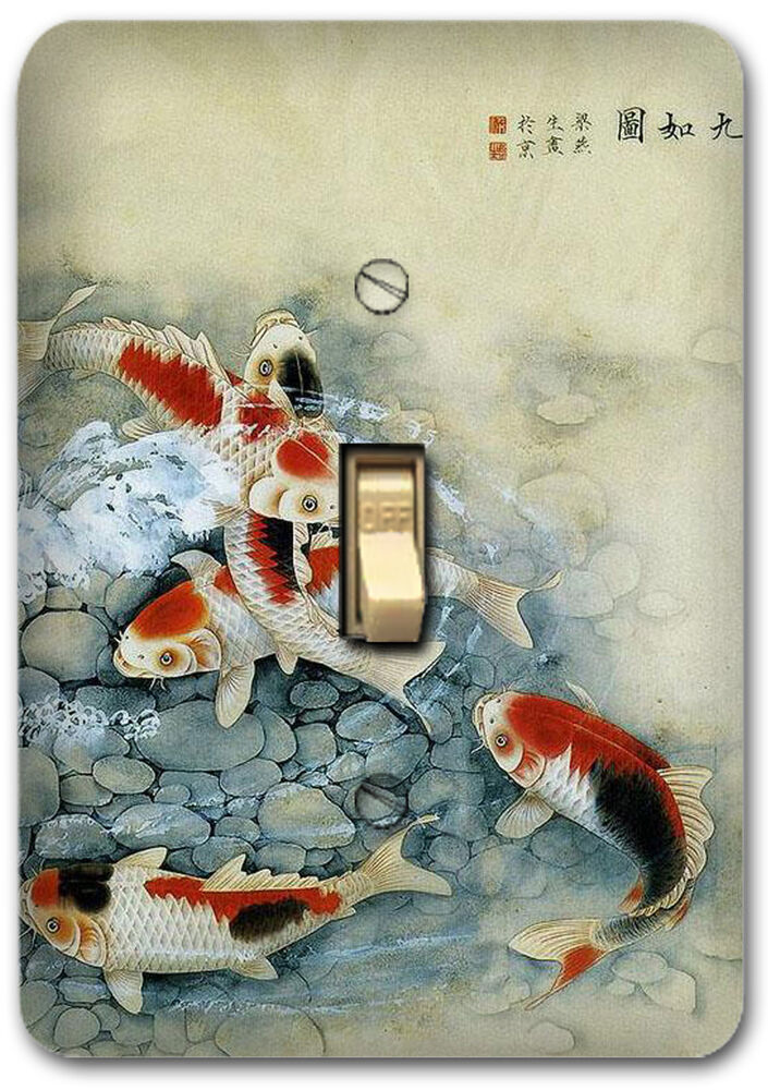 Koi fish oriental painting metal light switch plate cover for Koi fish home decor